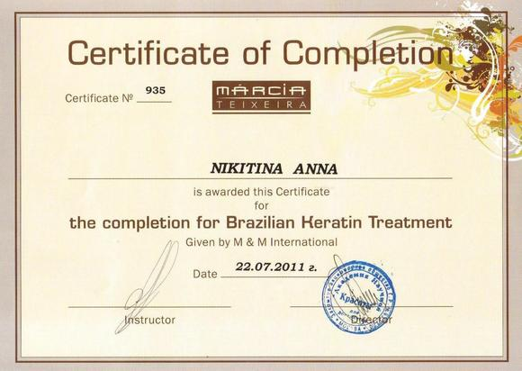 Certificate: Brazilian Keratin Treatment